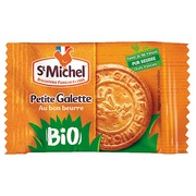 Mini biscuits St Michel butter - Box of 400